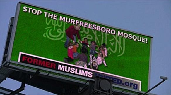 murfreesboro mosque