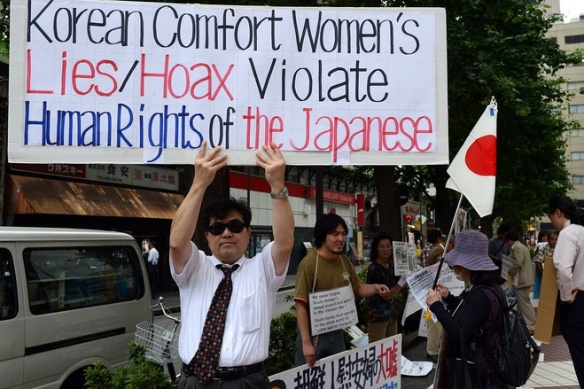 comfort women protest3